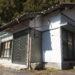 【大豊町】絶好の見晴らし ザ田舎暮らしの一軒家